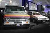 1977 Ford Cruising Van ve Wagon