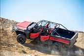 Honda Rugged Open Air Vehicle (ROAV)