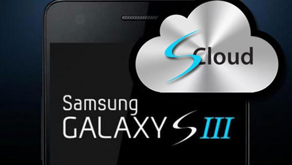 Anticipated samsung event taking place in london on may 3 could see the launch of a new service dubbed s-cloud