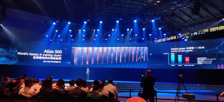 Huawei dünyanın en hızlı yapay zekâ eğitim sistemini duyurdu