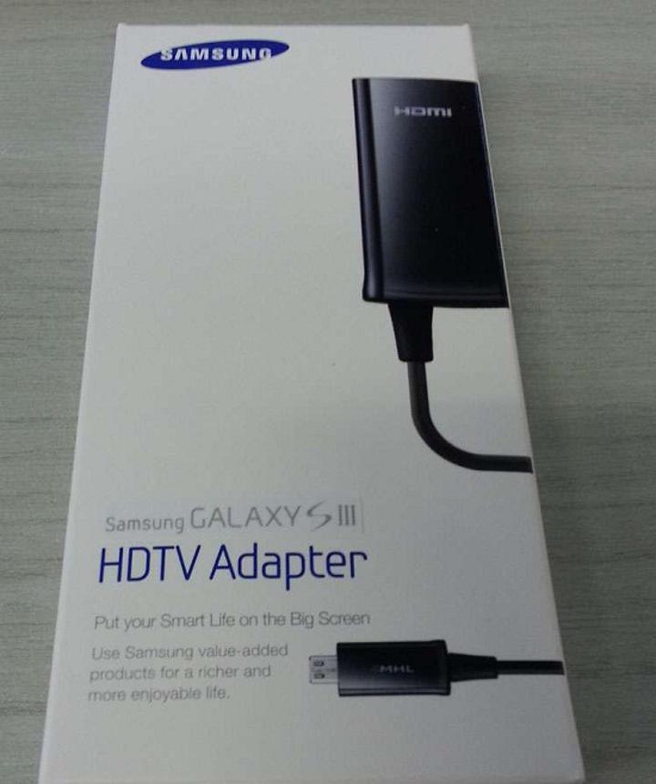 Samsung Galaxy S III özel bir MHL-HDMI adaptörü kullanacak