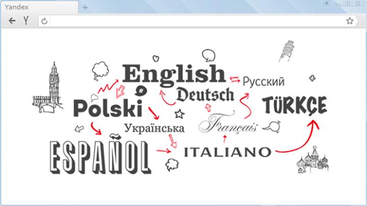 Yandex tarayıcısı indirmeye sunuldu