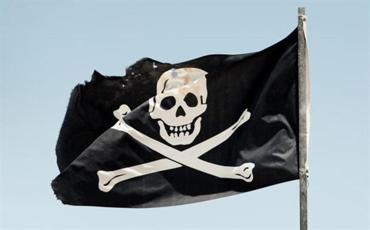 Avrupa Komisyonu: Korsan içerikli siteleri kapatmak çözüm değil