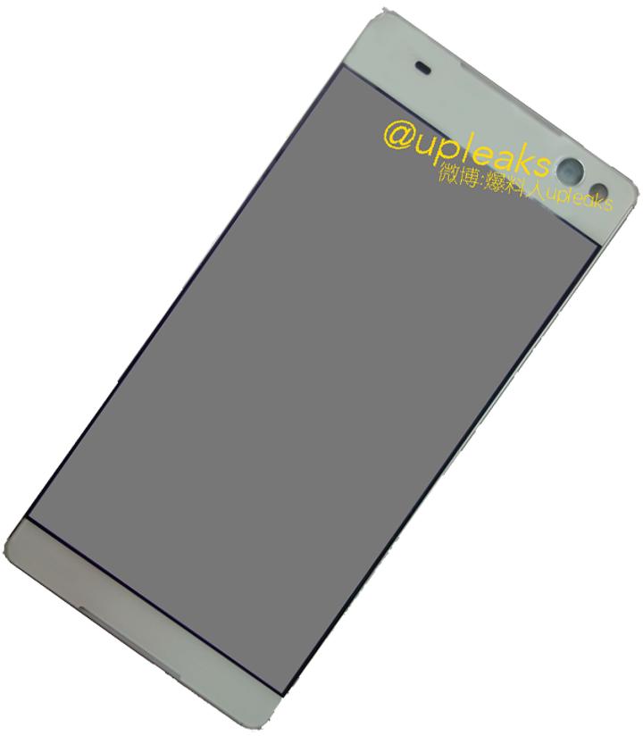 Sony Lavender ön kamerası 13MP çözünürlüğe sahip olacak