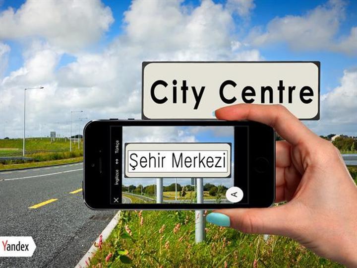 Yandex.Çeviri servisi artık görselleri Türkçe'ye çevirebiliyor