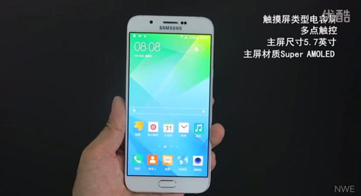 Samsung'un en incesi Galaxy A8'e ait bir video yayınlandı
