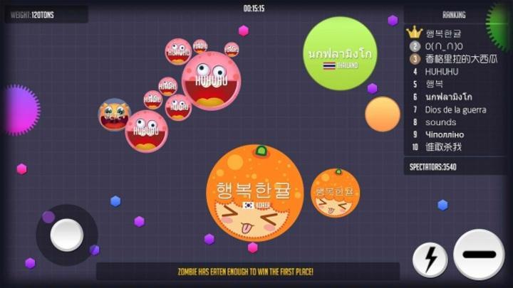 Küçük toplar ile devasa çok oyunculu çevrimiçi oyun : Battle of Balls