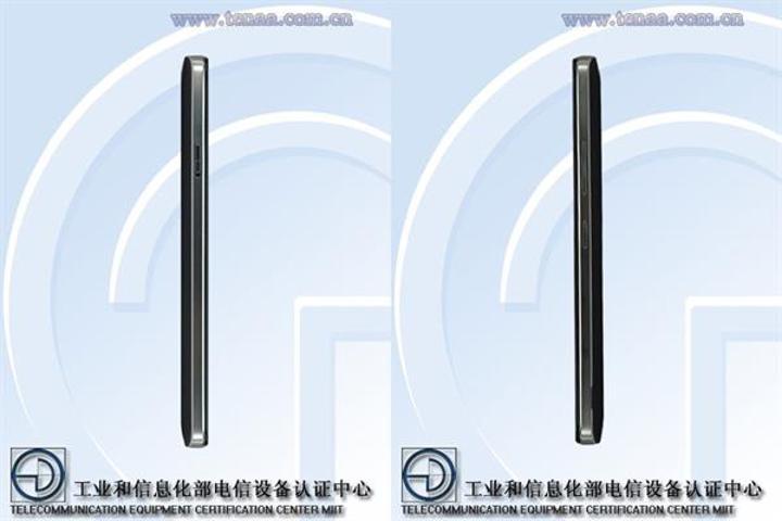 Lenovo'nun yeni orta seviye cihazı 4000mAh batarya kapasitesi ile dikkat çekiyor