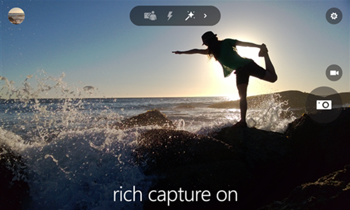 WP uyumlu Lumia Camera güncellendi