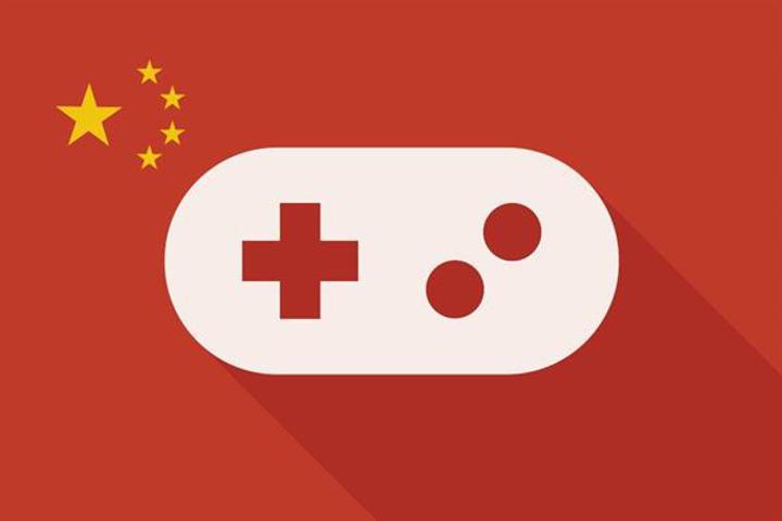 Çin, konsol yasağını tamamen kaldırıyor