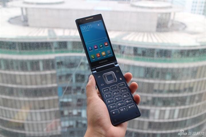 Samsung'un güçlü özelliklere sahip kapaklı Android telefonu ortaya çıktı