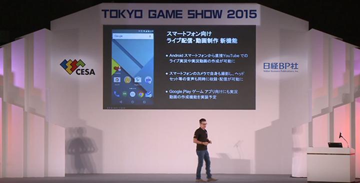 Youtube Gaming yakın zamanda Android cihazlardan yayına izin verecek