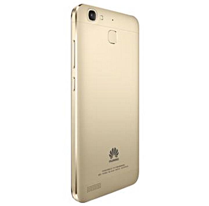 Huawei Enjoy 5S ile parmak izi okuyucusu uygun fiyatlara iniyor