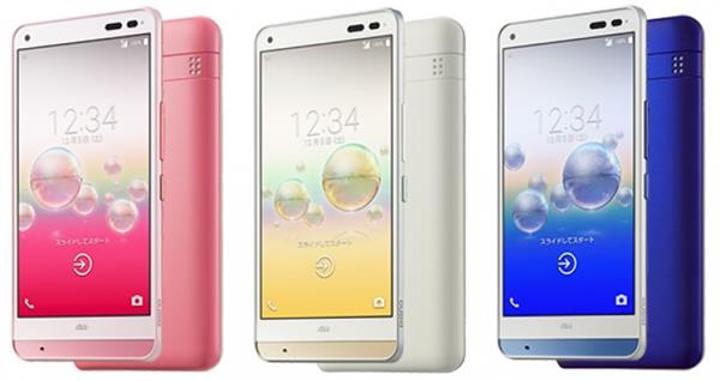 Japon üretici Kyocera dünyanın ilk yıkanabilen akıllı telefonunu tanıttı