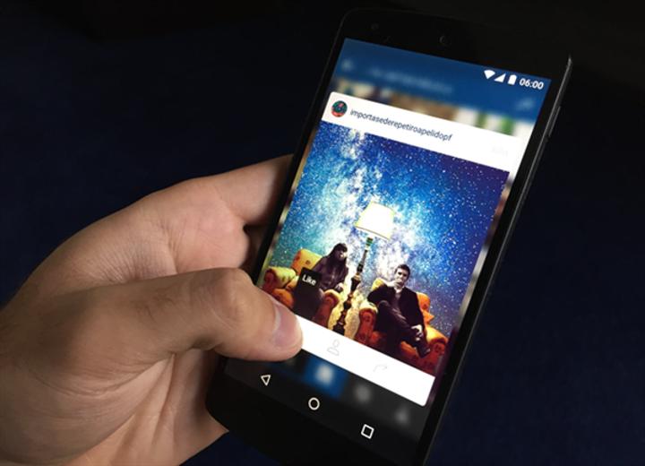 Instagram'ın Android sürümüne