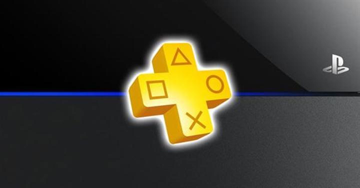 Playstation Plus üyeleri bu hafta sonu multiplayer oyunları ücretsiz oynayabilecek