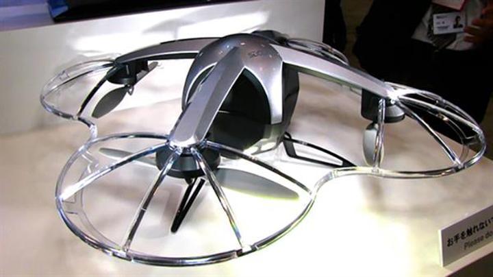 Yeni drone modeliyle güvenlik görevlilerine ihtiyaç azalıyor