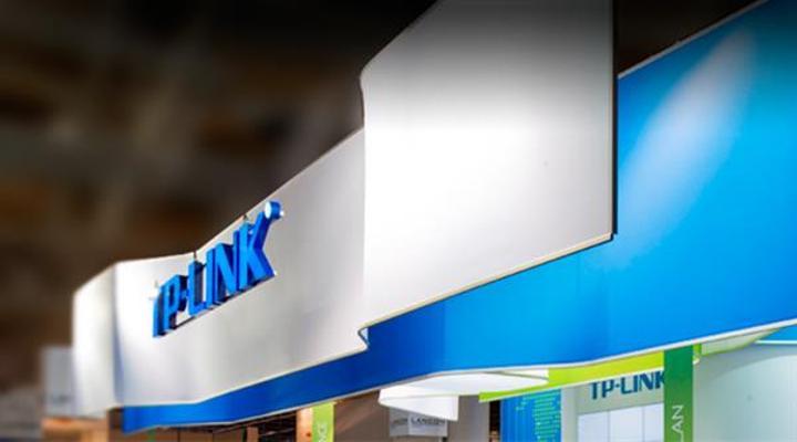 TP Link, akıllı telefon pazarının yeni oyuncusu oldu