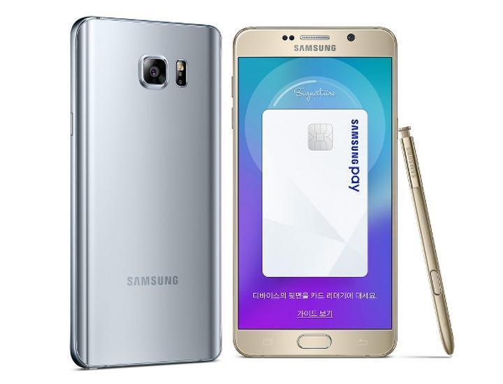 Samsung Galaxy Note 5, 128GB kapasiteye kavuştu
