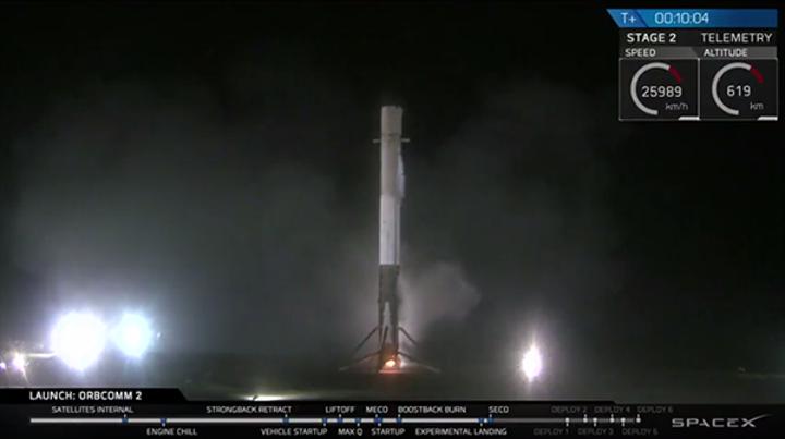 SpaceX, Falcon 9 ile başarılı olarak dikey iniş gerçekleştirdi