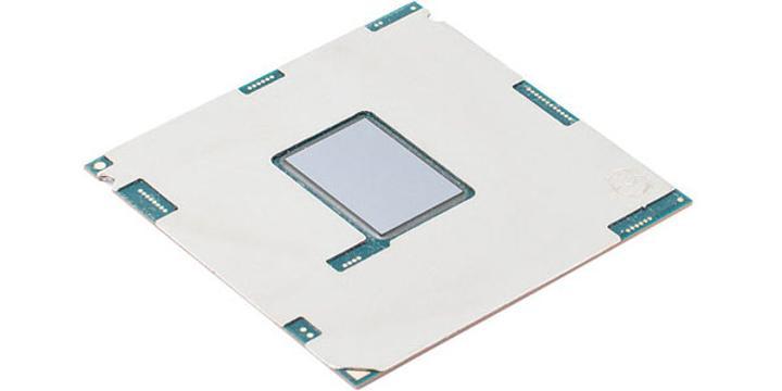 Aqua Computer, Skylake işlemcilere yönelik olarak bir ara parça geliştirdi