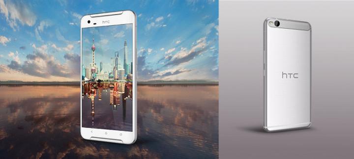 HTC'nin yeni silahı One X9 resmiyet kazandı