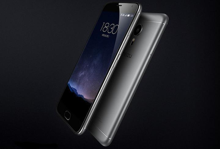 Meizu'dan 20 milyon akıllı telefon satışı