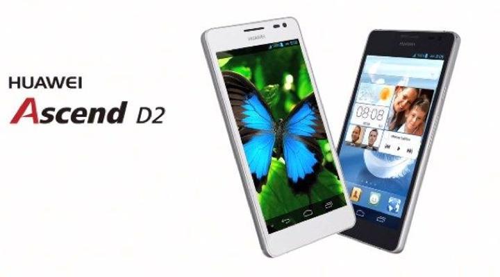 Huawei D8 gerçek olacak mı?