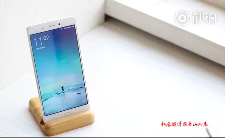 Xiaomi Mi 5 videosu sızdırıldı