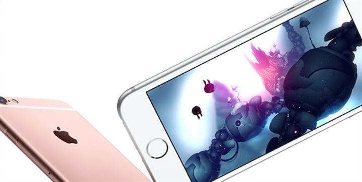 Apple'ın OLED ekran üretimini LG Display ve Samsung üstelenecek