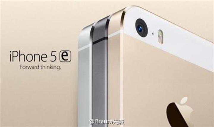Apple, 4 inçlik yeni modelini iPhone 5e adıyla tanıtılabilir