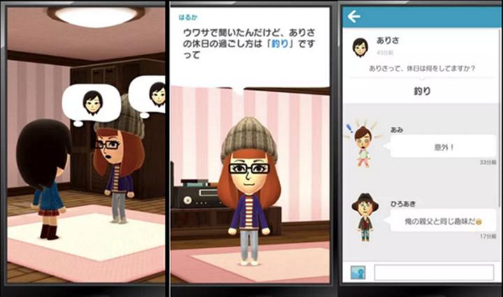 Nintendo'nun ilk mobil oyunu Miitomo, Mart ayında geliyor