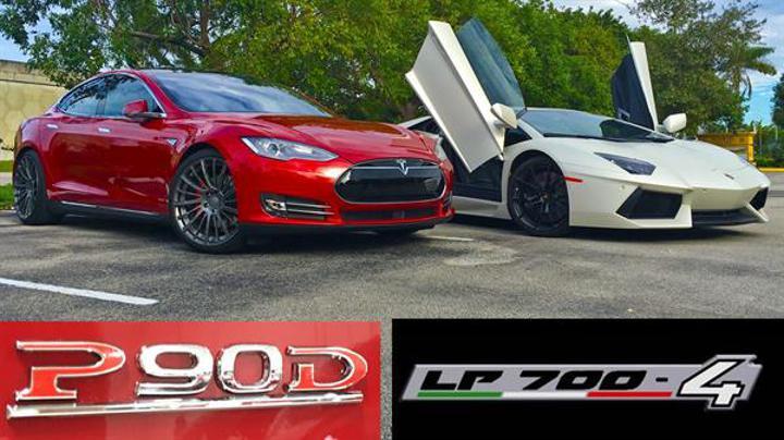 Tesla Model S P90D vs Lamborghini Aventador LP700-4