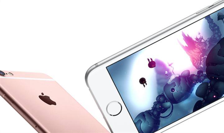 Apple, uzaktan kablosuz şarj teknolojisi geliştiriyor