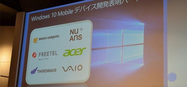 Vaio'nun Windows 10 akıllı telefonu çok yakında geliyor