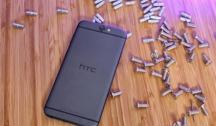 HTC kötü gidişatı durdurma yolunda