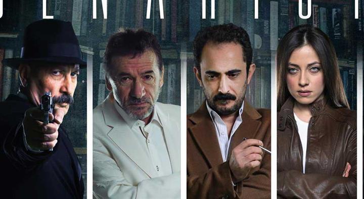 Haftanın sinema haberleri ve 26 Şubat'ta vizyona girecek yeni filmler