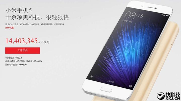 Xiaomi Mi 5 için 14 milyon kişiyi sıraya girdi