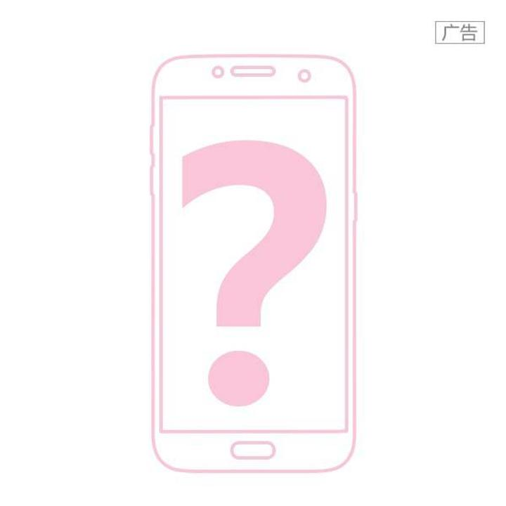 Samsung pembe renkli bir akıllı telefon hazırlığında