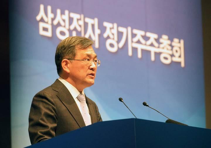 Samsung büyüme hızını arttırmak istiyor