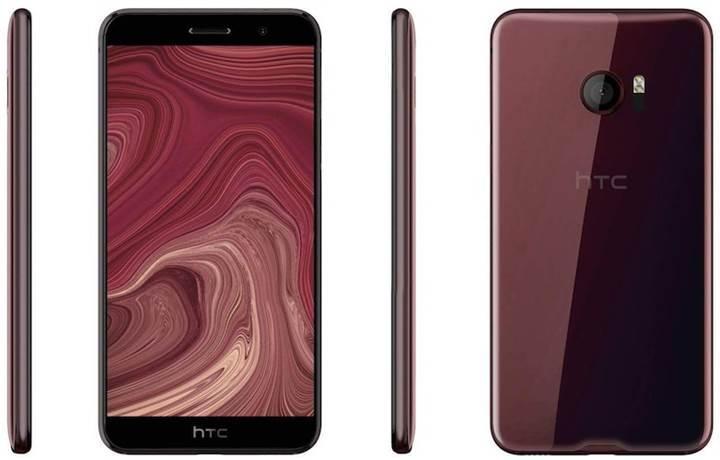 HTC U 11 kutu görseli, teknik detayları açık etti