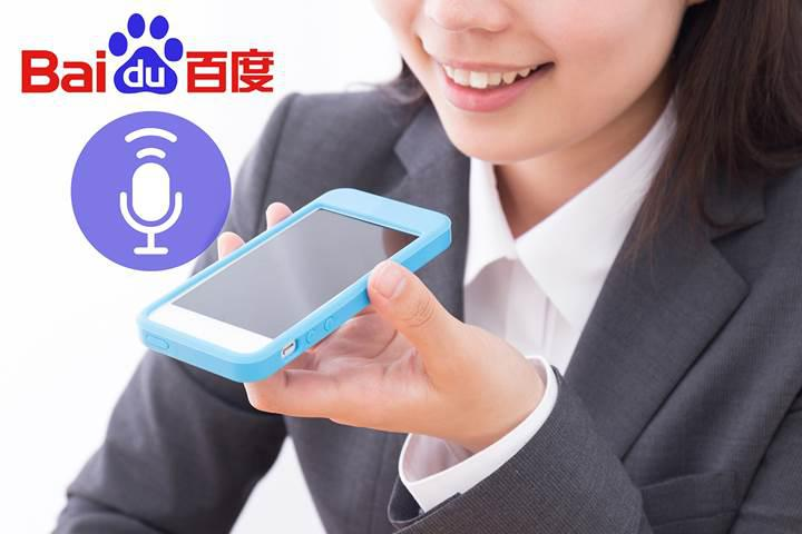 Baidu'dan insan sesini neredeyse kusursuz taklit eden yapay zeka