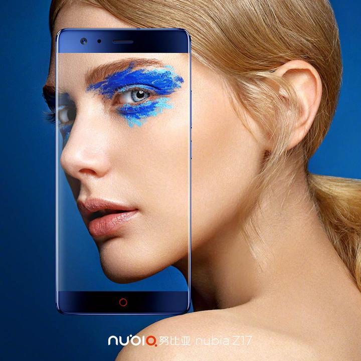 ZTE Nubia Z17: 8GB RAM, ince ekran çerçevesi, Quick Charge 4.0 Plus