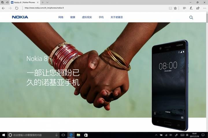 Nokia 8 yanlışlıkla tanıtıldı