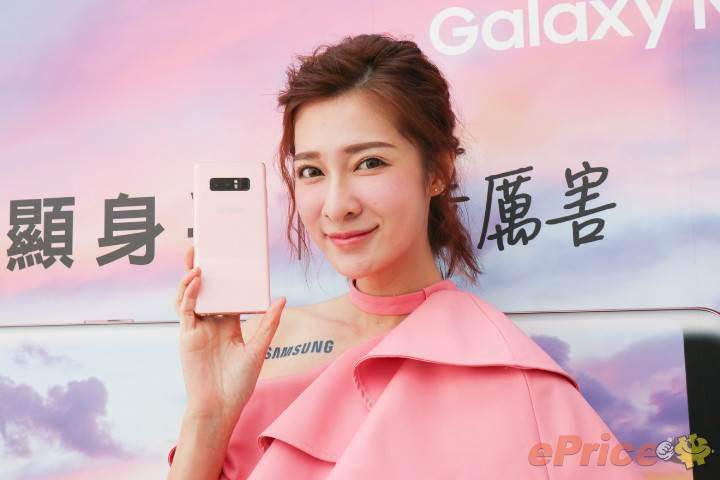 Pembe renkli Galaxy Note 8 geliyor