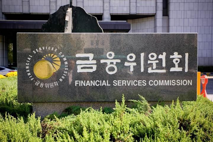 Çin'den sonra Güney Kore de ICO'ları yasaklıyor