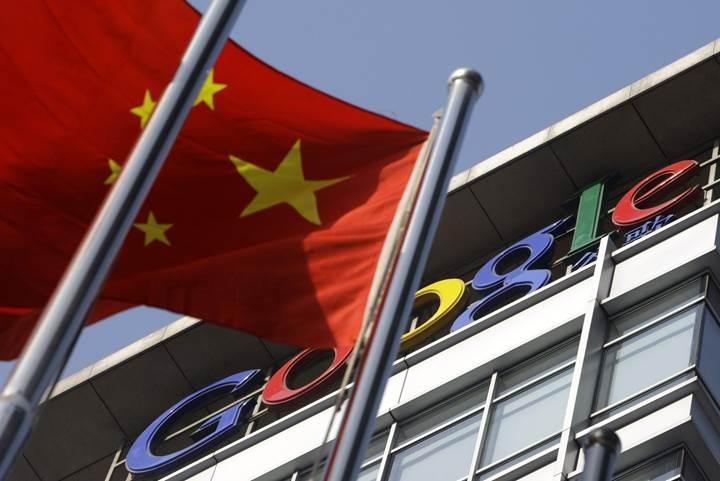 Çin 2025'e kadar yapay zeka alanında ABD'yi geçebilir