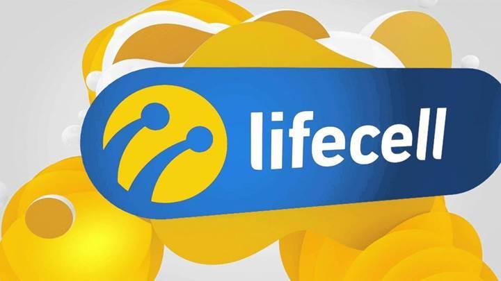Turkcell'in alt markası Lifecell Ukrayna'da 4G ihalesini kazandı