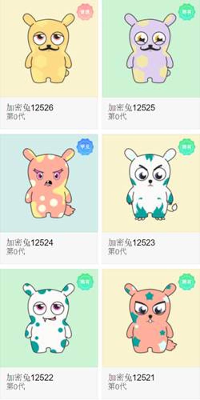 Xiaomi'den Blockchain tabanlı dijital tavşan yetiştirme oyunu: Jiami Tu