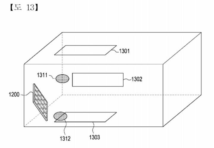 Samsung, aldığı patentle